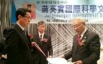 하배런메디엔뷰티 김상두 대표는 12월 12일 세종대왕기념관에서 열린 제16회 장영실 국제과학기술대상 시상식에서 미용과학기술대상을 수상하였다.