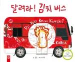 2014 세종도서 교양부문 선정
