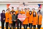 365mc 비만클리닉은 16일, 연말 송년회 대신 희귀난치성 질환 어린이 돕기에 1억 원을 기부하는 것으로 2014년을 마무리하기로 했다고 밝혔다.