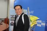 문희상 의원 라이스버킷챌린지 쌀30kg 성공
