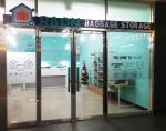 라온 짐 보관센터는 홍대입구역 공항철도, 경의선 역사 내에 들어섰다.