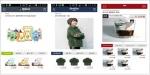 쇼핑파이 app과 함께하는 펫츠비, 베베니스타 사용 화면