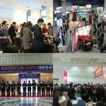 대한민국 전시산업전 행사 전경