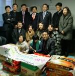 하나대투증권은 장애인의 따뜻한 겨울나기 후원물품을 전달했다.