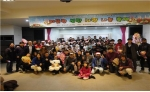 한국이주노동재단은 한국의학연구소의 후원으로 2014 성탄 사랑 나눔 축제를 통하여 다문화 가정 합동결혼식을 연다.
