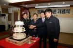 일화 창립 43주년 기념식