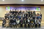 2013년도 Year-End Gathering 단체사진