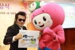 월드비전 홍보대사 위촉 전후로 다양한 나눔 봉사활동 및 기부활동을 펼치고 있는 연기자 김보성