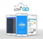우리앱은 모바일 법률 커뮤니케이션 애플리케이션 로고를 출시한다