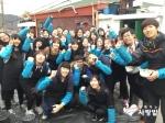 사단법인 함께하는 사랑밭이 주최하는 2014 사랑의 연탄 나눔 행사가 노원구 상계동 희망촌에서 열렸다.