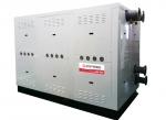 대성히트펌프 지열 히트펌프(150RT)