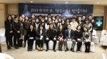 한국 책쓰기 성공학 코칭협회(이하 한책협)에서 주최한 2014 작가의 밤-정상에서 만납시다가 성황리에 마쳤다.