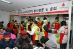 대구 아너소사이어티 클럽은 뜻 깊은 연말 위해 한 마음 한 뜻으로 무료급식 봉사에 참여했다.
