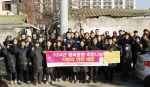 엔유씨전자가 지난 13일 지역민들의 따뜻한 겨울나기 준비를 돕기 위해 봉사활동을 펼쳤다.