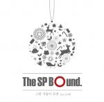 The SP Bound 첫번째 싱글 앨범 커버