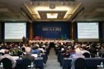 2014년 개최된 2014 세계수학연맹 총회