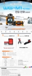 리코 펜탁스 (공식수입원 세기P&C(주) www.saeki.co.kr)는 오는 12월 19일부터 리코 WG-M1을 런칭 판매한다.