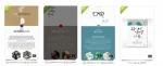 소솜나눔캠페인은 지식정보소외계층을 돌아보는 계기를 마련하기 위해 지난 2012년부터 현재까지 3년간 진행되고 있다.