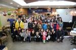 불우이웃돕기위한 크리스마스 다문화콘서트를 고양이민자통합센터 리더들이 20일 카페 파구스에서 열렸다.