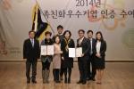 김희정 여성가족부 장관과 세창인스트루먼트 임직원
