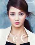 수줍게 물들인 핑크빛 뺨과 입술…사랑스럽게 물든 봄빛하연수, 뷰티 화보 대공개