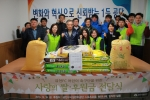 금천구시설관리공단이 금천 FC에 사랑의 쌀을 전달하고 있다