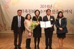 가족친화 인증 수상후 김희정 장관님과 임직원, 왼쪽 두번째가 송승준 대표이사