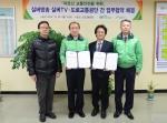 도로교통공단은 실버TV와 어르신 교통안전 업무협약을 체결했다.