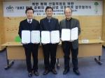 유한킴벌리는 DMZ 미래 준비의 숲 사업 공동 협력 협약을 체결했다.