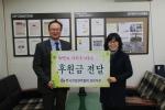 한국건강관리협회 경상북도지부는 22일 대구북구시니어클럽을 방문하여 사랑의 후원금을 전달하였다.