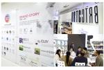 아미코스메틱은 서울산업진흥원 투자 유치로 매출 성장을 가속화하고 있다.