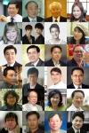 2014 가장 아름다운 인물대전 선정 평가대회는 22일 24명의 아름다운 인물들을 각 분야별로 선정 발표했다