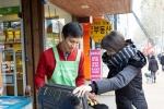 원진성형외과는 아름다운 가게에 의상을 기부했다.