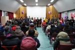 순천시장애인종합복지관에서는 23일 송년행사인 동산골 축제를 실시하였다.