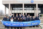 경주시가 원자력 산업의 신 시장이자 블루오션으로 떠오르고 있는 원자력해체기술종합연구센터(이하 원해연) 유치에 총력을 기울이고 있다.