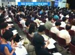 대치동 신우성학원이 학부모 설명회를 진행하고 있다.