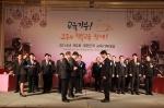 12월 23일(화) 서울 중구 소공동 플라자호텔에서 열린 제3회 대한민국 교육기부대상 시상식에서 한국장학재단 나눔봉사부 조정현 부장이 교육부장관 표창을 수상하고 있다.