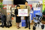 글로벌 유아용품 전문기업 YKBnC(대표 윤강림)는 미혼모 보호시설인 구세군 두리홈(원장 추남숙)에 육아용품을 전달하는 기증식을 가졌다.