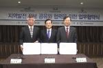 농정원·한기평·한국지역진흥재단은 업무협약을 체결했다.