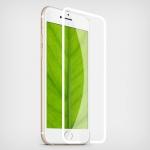 애플, 아이폰6 곡면까지 보호해주는 아마스 커버글라스 필름