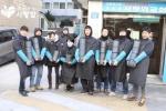 동방산업전자 임직원 25명이 사단법인 함께하는 사랑밭과 2014년을 뜻 깊게 마무리하기 위해 연탄 나눔 봉사활동을 진행했다.