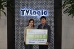 티브이로직(주)이 밥상공동체 연탄은행에 연탄 2만장을 기부했다.