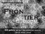 대한민국 최초의 힐링 미디어 아티스트 김영미의 개인전 프론티어 (Frontier)가 12월 20일(토)~27일(토) 서울 종로구 평창동에 위치한 백상 갤러리에서 열리고 있다.