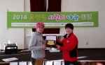대한캠핑협회 대전 지부는 국제구호단체 월드쉐어와 함께 지난 12월 19일부터 20일까지 충남 태안군 청포아일랜드에서 '2014 올캠핑 사랑의 나눔 캠핑'을 진행했다.