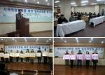 사단법인 한국일자리창출진흥원은 지난 19일 영동아트홀에서 지역역량강화를 위한 일자리창출 워크샵을 개최했다