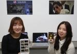 LG유플러스는 국내 최대 80MHz 주파수의 강점을 소개하는 온라인 바이럴 광고를 유튜브 채널을 통해 공개하고, 다양한 경품을 제공하는 프로모션을 진행한다고 28일 밝혔다.