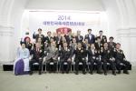 2014 대한민국축제콘텐츠대상