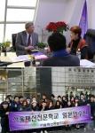 일본문화복장학원(학교법인 문화학원) 국제교류센터 카키시마 요시오(Yoshio Kakishima)소장이 12월 24일 서울패션전문학교(학장 박정원)를 방문하였다.