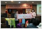 로타리클럽 고양시 지구회장(최정화)과 누리다문화학교교장(김선영)