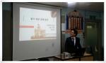 다문화 청소년을 위한 경제교육(한화투자증권 일산점 정현식)